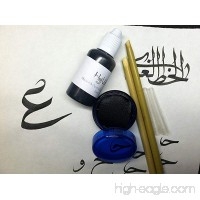 Arabic Calligraphy set 2 Reed pens Black Ink and plastic ink jar - B00K0Y2414