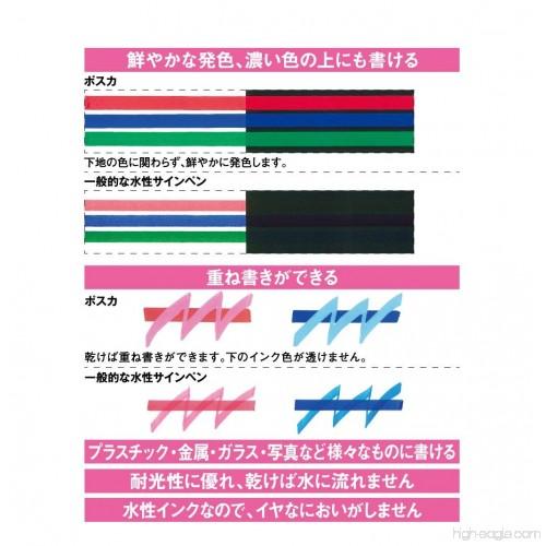 Medium Point Uni-posca Paint Marker Pen PC-5M15C Set of 15