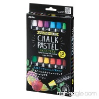 No powder! Chalk for blackboard 12 colors - B071CL24WD