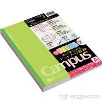 Kokuyo Campus NotebookRegla Semi B5Dotted 7mm30hojasPack de 5  colores - B002C4KL88
